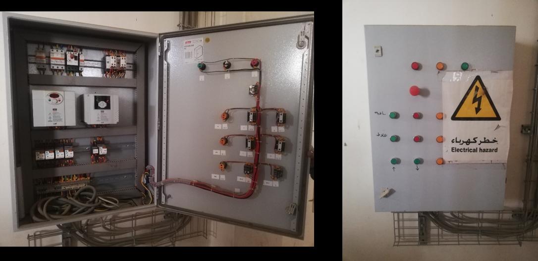 Spice Mixer Control Panel